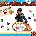 博弟五歲生日IN劍湖山世界。