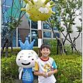 全家♥ 旅遊 - 台北旅行