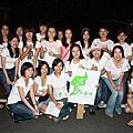 20080809懸崖勒馬