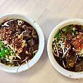 (冰島)Noodle Station
