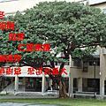 1214年終成果展在台藝大