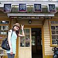 20090614勝興火車站