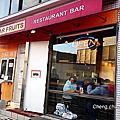 日本門司港 焗烤咖哩飯 BEAR FRUITS 本店