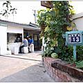 091030楓樹巷13號咖啡