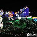 2015/03/01 2015台灣燈會在台中