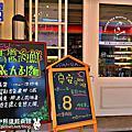 2015/03/07 台中胖達輕食咖啡館