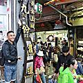 2015/09/28 一個人的旅行-台北九份-3