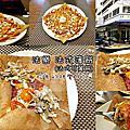 2017/10/08 法樂法式薄餅