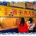 2007 12月初公司桂林旅遊-8