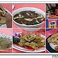 2012 0117~0118 日月潭(2-2)