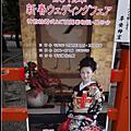 2012 0124 日本關西之旅 Day3-3