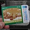 2012 0707 日本自由行 (3-1)