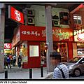 2012 0824 港澳自由行 (Day1-3)