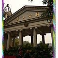 2007 12月初 公司桂林旅遊10