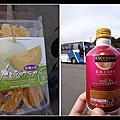 2012 1105 北海道員工旅遊 Day3-2