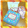 2008 1123 桐桐的三歲生日