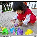 2009 0418 桐桐玩沙子