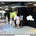 2009 0905 台中美術館兒童遊戲室