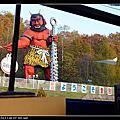 2012 1104 北海道員工旅遊 Day2-1