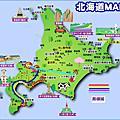 2012 1103 北海道員工旅遊 Day1
