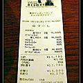 2013 0211 東京 4-2