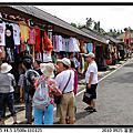 2010 0929 峇里島 公司旅遊第二天 (4-2)