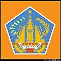 2010 1003 峇里島 公司旅遊 第五天