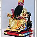 傳統訂做-1尺3-十殿閻王