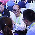 2018上海親子公益論壇