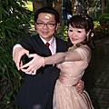 2007.01.20 訂婚