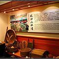 2010_0830 月盧、林田山、馬太鞍