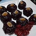 甜的黑糯米糕~