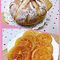 蜜橙蔓越莓芒果乳酪歐包&蜜橙片~