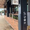 淡水長堤咖啡館~
