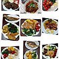 半減醣紀錄day26~30(高昇梅花肉排&蘿蔔紅燒梅花肉)
