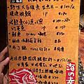 新竹。酒肴日式居酒屋