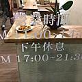 新竹。誠食館 善食堂