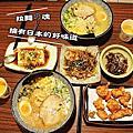 【食】2016 嘉義尋美食