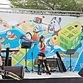 2013年七股文化節