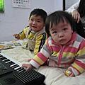 980101-0104羊咩咩與紅蘿蔔in澎湖