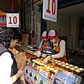 [台北美食]永吉路30巷的紅豆餅