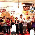 1010712台北信義新光展售會