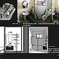 2010-40年公寓改造設計!