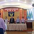 第六屆第二次會員大會