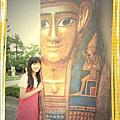 木乃伊傳奇-埃及古文明特展  Quest For Immortality(2011/6/12~2011/9/23)