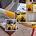 [活動]慶祝酷航來台一週年暨虛擬航空啟動記者會*趕快來搶搭有機會抱走25萬現金+一年免費搭乘酷航航班