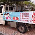 新北五股│餐車美食_【兩位兩味】