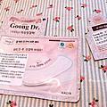 韓國原裝│【GOONG Dr.有機棉護墊】*女孩兒私密肌的保養面膜