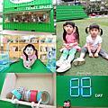 台北捷運雙連站│親子同遊_【中山創意基地】*熄燈倒數中,快帶小朋友來玩!