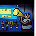 捷運忠孝復興站│創意互動裝置_【UP!UP!月台】舉牌小人留言板